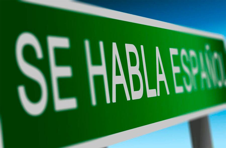 Учим испанский язык по скайпу