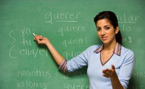 Стоит ли учить испанский онлайн?