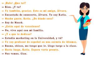 Устойчивые выражения в испанском языке